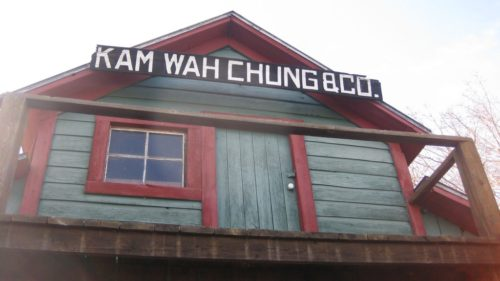 Kam Wah Chung - A place that brings Oregon's past to life