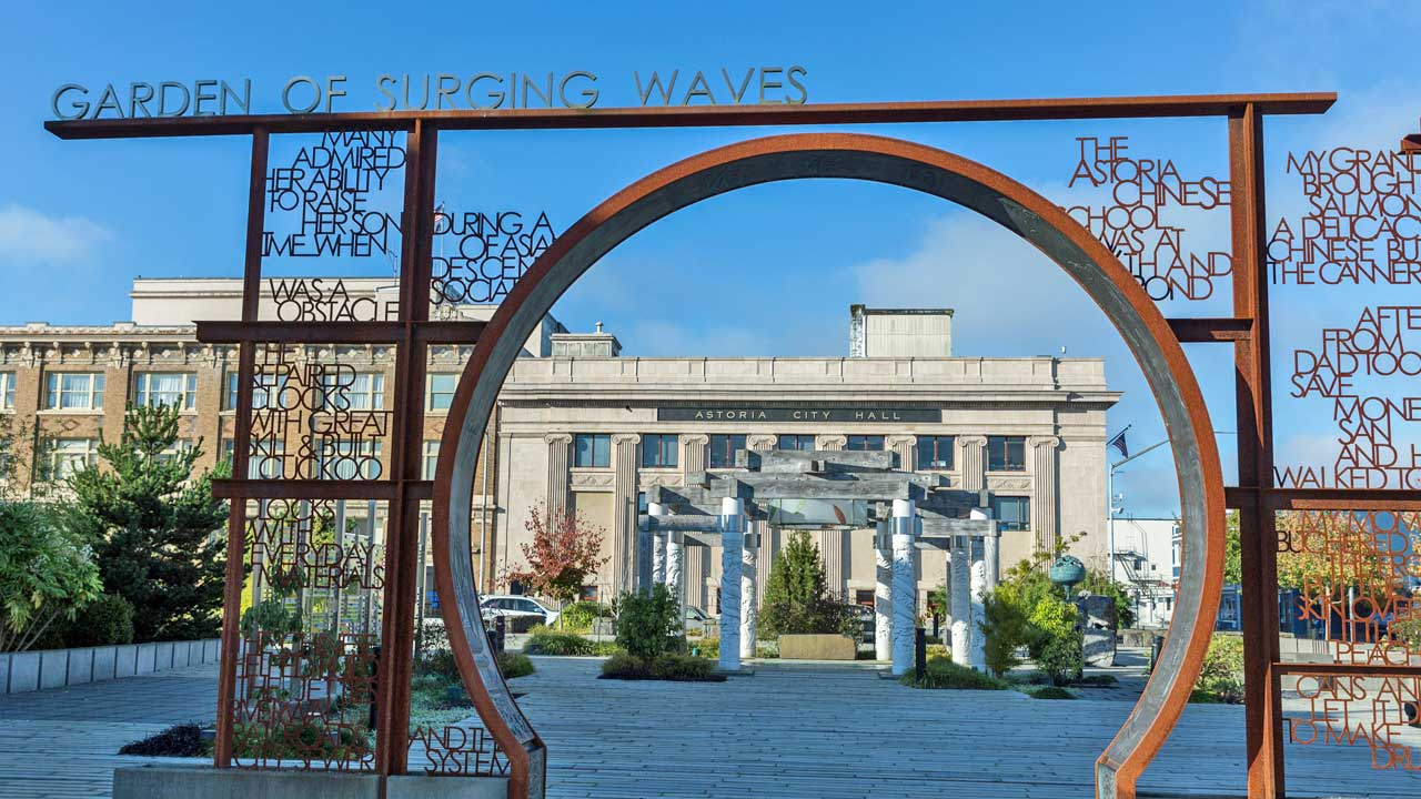 The Garden of Surging Waves is across the street from Astoria City Hall.